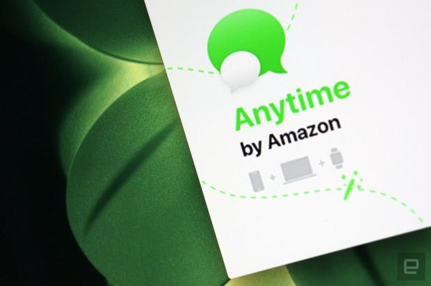 E-Mail 'Non solo Whatsapp, Amazon vuole la propria app di messaggistica' To A Friend